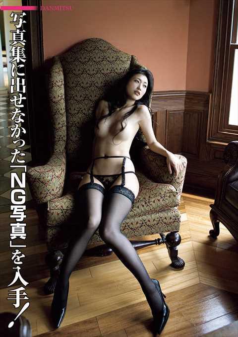 【ヌード画像】壇蜜(36)禁断の封印されたヌードグラビア…写真集に収録NGの問題カット…