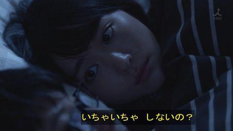【速報】新垣結衣、話題の初夜ベッドシーンが早くも動画流出…ガッキーの貴重な濡れ場…