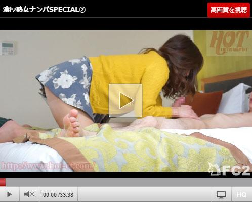 【エロ動画】年上過ぎてもヤッちまう!勇気ある男達の美熟女ナンパFUCK(;゚∀゚)=3 03