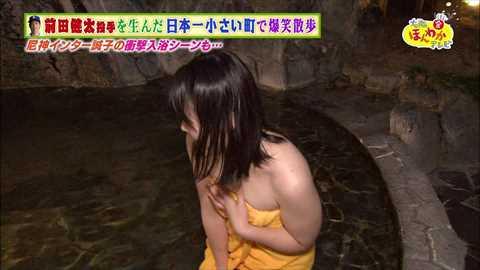 尼神インター誠子(28)「私は芸人なのに、なぜ裸に…」⇒温泉レポートでハミ乳むっちり…(※画像あり)