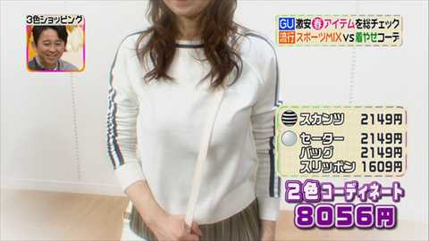 森口博子さん(48)最新おっぱい公開…⇒「年だから垂れパイでゴメンね…」(画像あり)