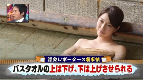 関西で温泉レポーターのスケベな裏事情