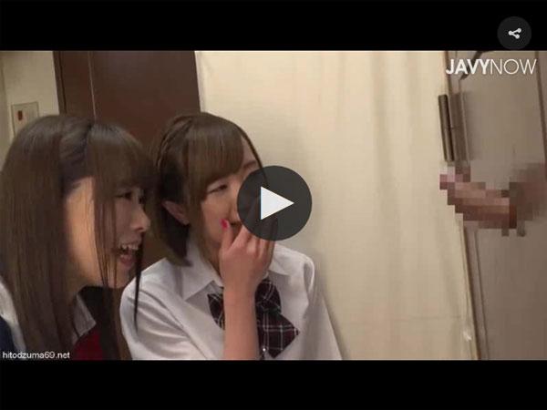 【エロ動画】壁からおちんちん!?1本だけ出ているブツと戯れるJKたち(;゚∀゚)=3 03