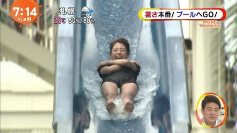 岡副麻希(24)マンスジを晒し続けた女子アナの末路…(画像あり)