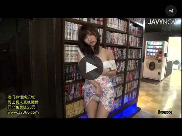 【エロ動画】彼氏とこっそり漫画喫茶でヤリまくっちゃう美少女!(;゚∀゚)=3 03