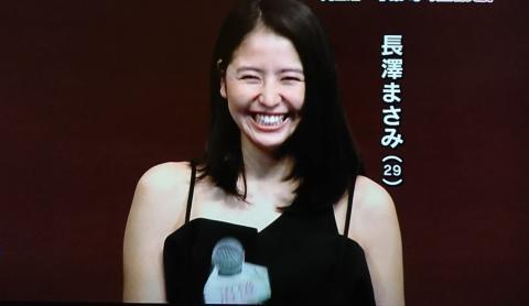 【衝撃】長澤まさみ(29)三十路ヌードで全世界へwwwwwwwwww