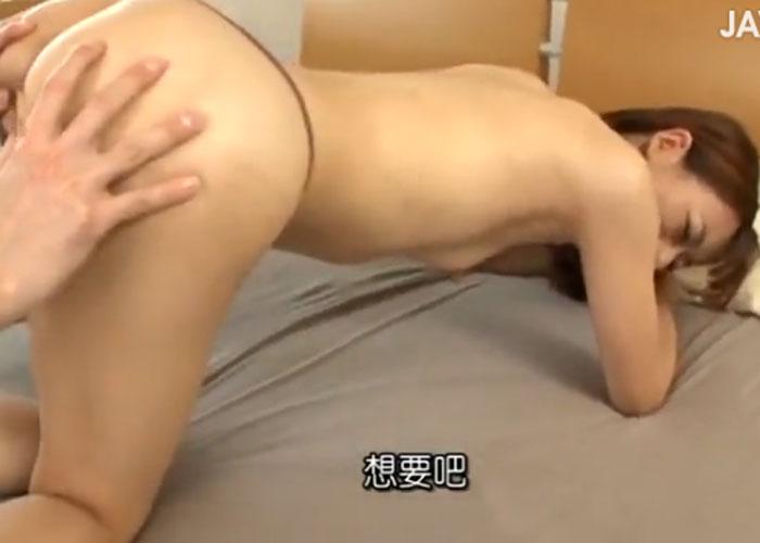 【エロ動画】初体験の相手は友達のお母さん!熟女好きへの目覚め(;゚∀゚)=3