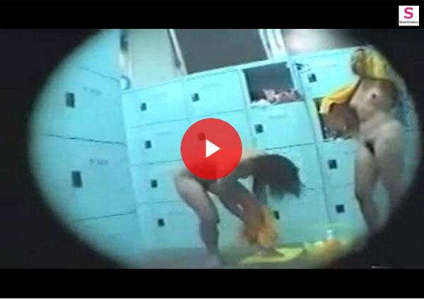 【エロ動画】女もすなる盗撮!女風呂の脱衣所に現れた裸体をリアル撮影!(;゚∀゚)=3 03