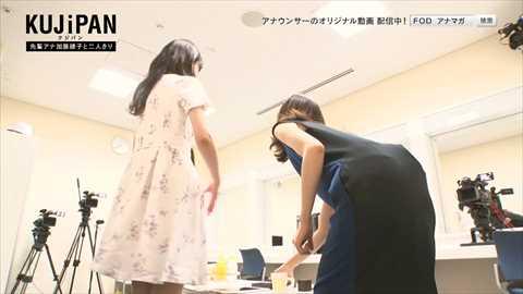 【放送事故】加藤綾子アナ(32)「恥ずかしい…」⇒カトパンのパンツが透けていた…(※画像あり)