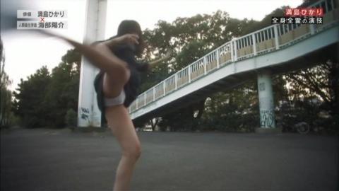 満島ひかり、Eテレでパンチラシーンを放送される…2ch「性教育テレビかよ」(※エロ画像12枚)