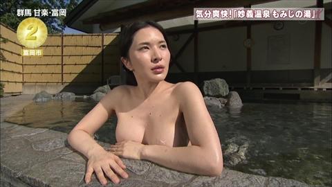 【放送事故】昨日の「アド街」で巨乳美女の陰毛が映る…⇒全裸温泉入浴で見えてしまったマ○コ…
