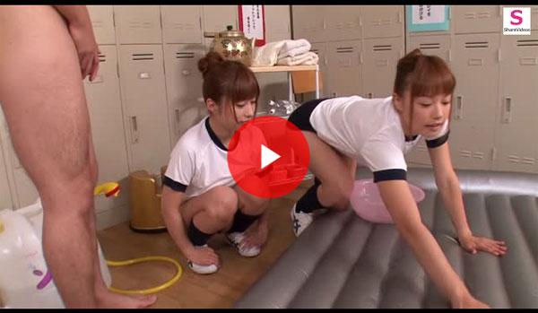 【エロ動画】未来の泡姫を育てる学校!?JKたちのソープ実践特訓!(;゚∀゚)=3 03