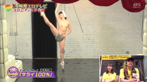 【悲報】テレビで裸踊りを延々とさせられたAV女優…もちろん乳首も丸出しに…