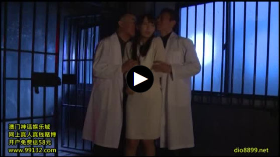 【エロ動画】美しい若妻を性的拷問で理性を徹底的に破壊する!(;゚∀゚)=3 03