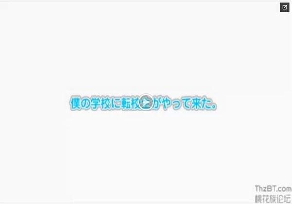 【エロ動画】常にノーパンで美巨尻丸出し誘惑してくる転校生!(*゚∀゚)=3 03