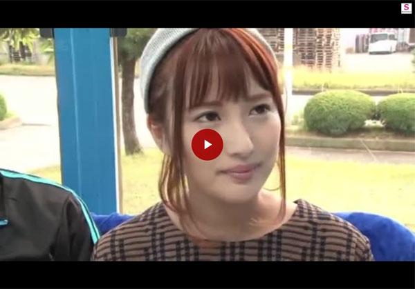 【エロ動画】北関東の素人さんたちがMM号で草食男子に癒しFUCK!(;゚∀゚)=3 03