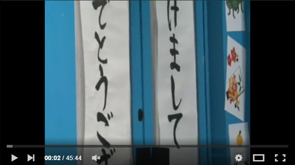 【エロ動画】新年早々に晴着を乱してMM号で姫初めする素人娘たち!(*゚∀゚)=3 03