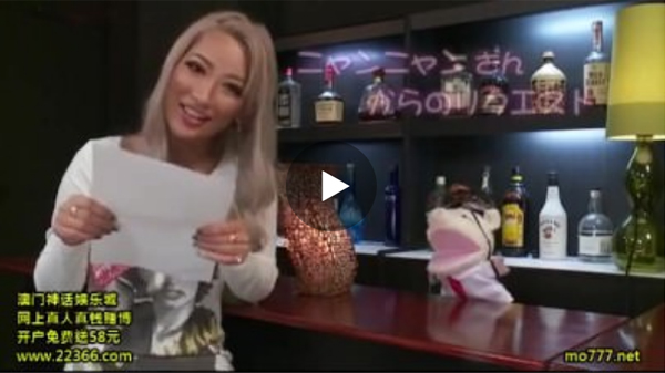 【エロ動画】美形ビッチな黒ギャルによる寸止め騎乗位セックス!(;゚∀゚)=3 03