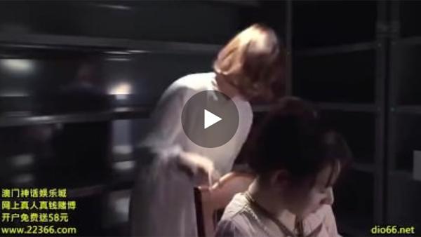 【エロ動画】緊縛調教され自由も全て奪われてしまった美人お嬢様!(;゚∀゚)=3 03