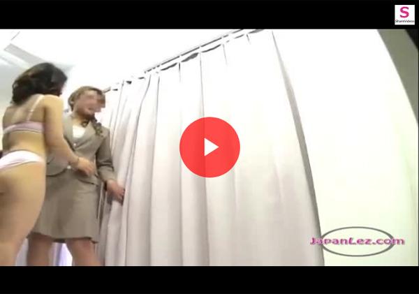 【エロ動画】試着中に店員を強引に誘って脱がせるレズ客の行為!(;゚∀゚)=3 03