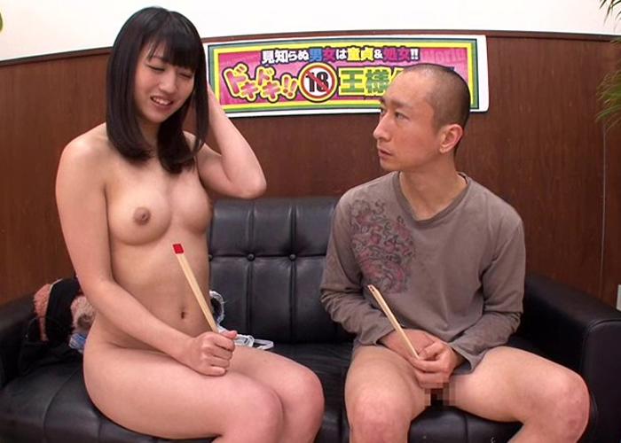 【エロ動画】お互い未経験同士の素人男女が初対面で合体!(;゚∀゚)=3