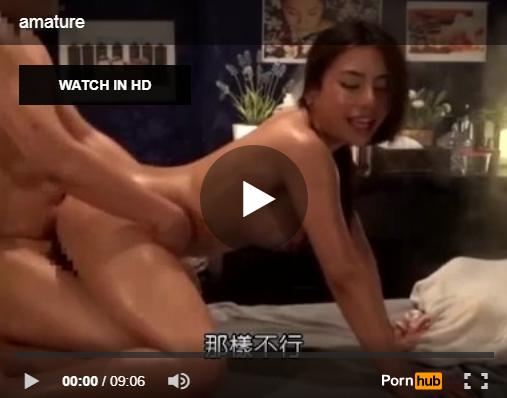 【エロ動画】セクハラマッサージ師に篭絡された褐色巨乳若妻!(;゚∀゚)=3 03