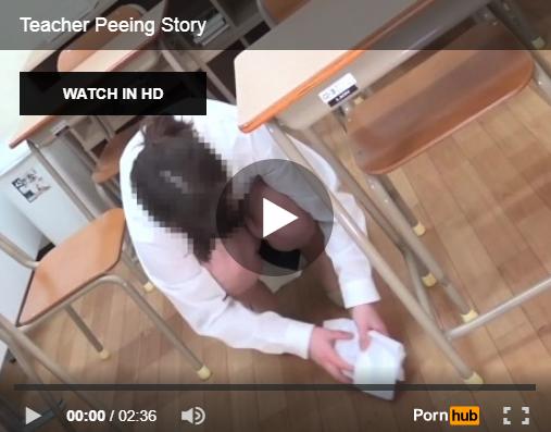 【エロ動画】トイレ行っておけよ…教室で漏らした女教師たち!(;゚∀゚)=3 03