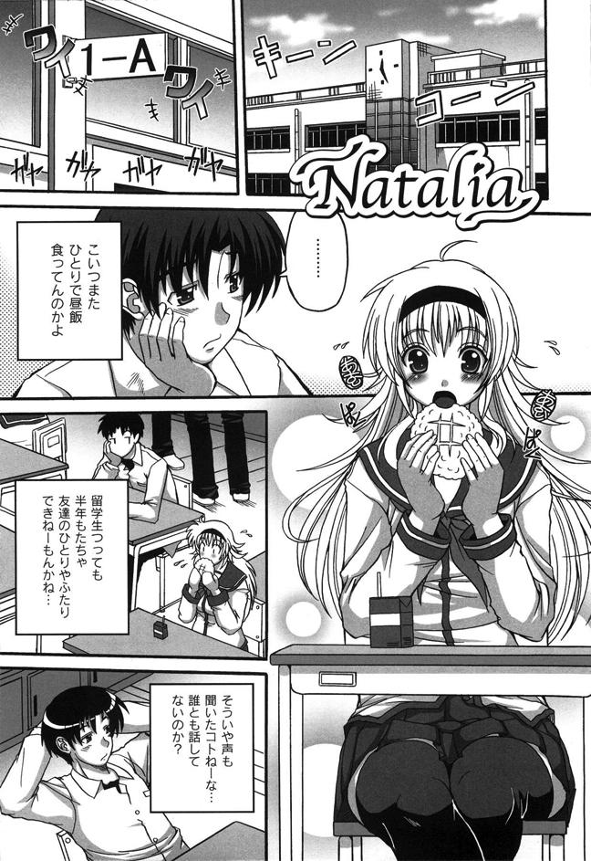 【エロ漫画】日本語が全然できなくて孤立している留学生と頑張って仲良くしたら屋上でイチャラブすることにwww【オリジナル】