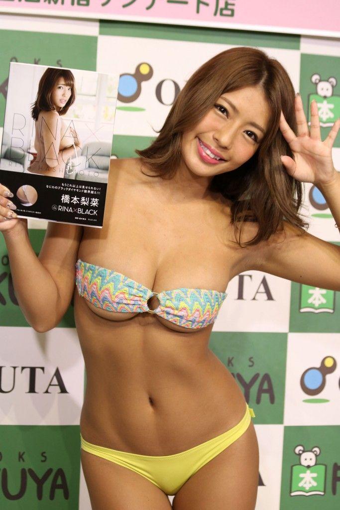【橋本梨菜エロ画像】日本一黒いグラドル橋本梨菜のたわわな褐色Gカップ!(;´∀`)