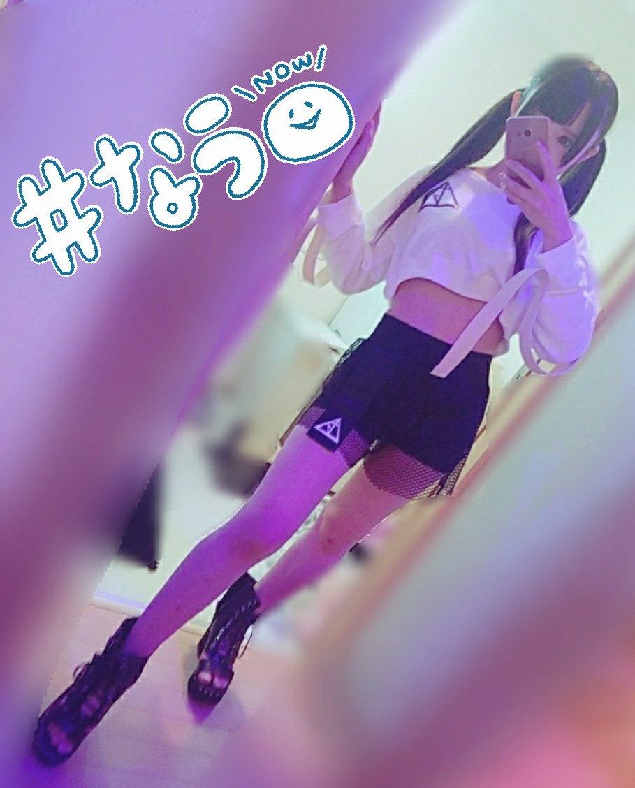 【瀬名きらりエロ画像】YoutuberからAV女優になったロリカワ美少女・瀬名きらり!(;´Д`)