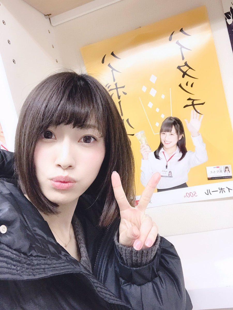 【市川まさみエロ画像】女子社員では勿体ない美形AV女優・市川まさみ!(;´∀`)