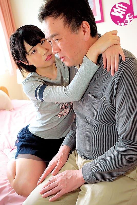 【皆月ひかるエロ画像】ミレニアム生まれの貧乳美少女・皆月ひかる!(;´∀`)