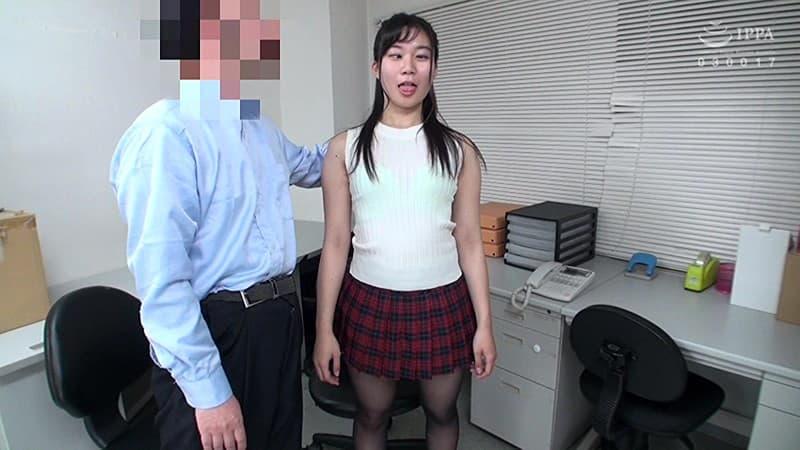 【あゆみ莉花エロ画像】婚約中デビューした巨尻美少女・あゆみ莉花!