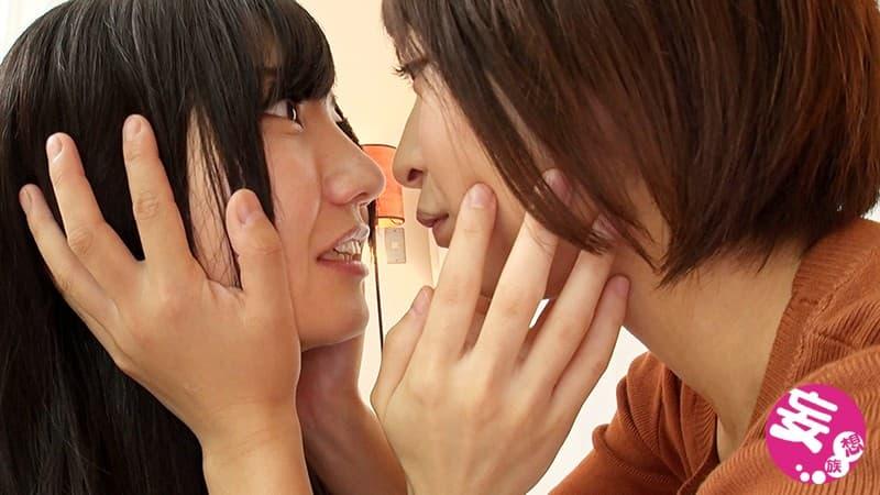 【原さくらエロ画像】処女な大好きな人のペニバンに捧げたガチレズ美少女・原さくら!