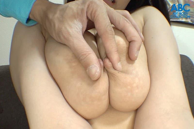 【須崎まどかエロ画像】たまらないぷっくりデカ乳輪を持つ田舎育ちの巨乳娘・須崎まどか!