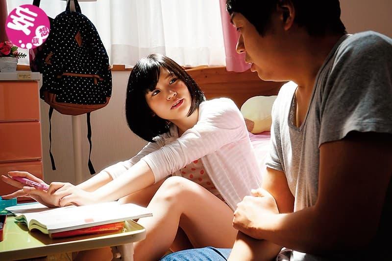 【佐野あいエロ画像】男責めにも長けたムチムチミニマム美少女・佐野あい!