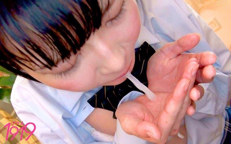 【宇佐木あいかエロ画像】すぐにイッて止まらなくなる超敏感娘・宇佐木あいか!
