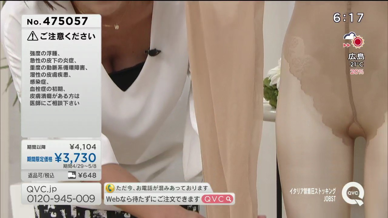 【胸チラエロ画像】これも売上の為の演出?通販番組の胸チラハプニング