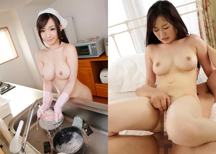 【水城静来エロ画像】陥没乳首のFカップ持ち天然お嬢様・水城静来!