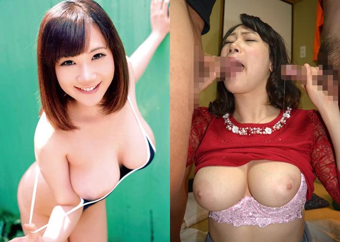 【星野ひびきエロ画像】デカくて柔らかIカップが魅力なムチムチ娘・星野ひびき!