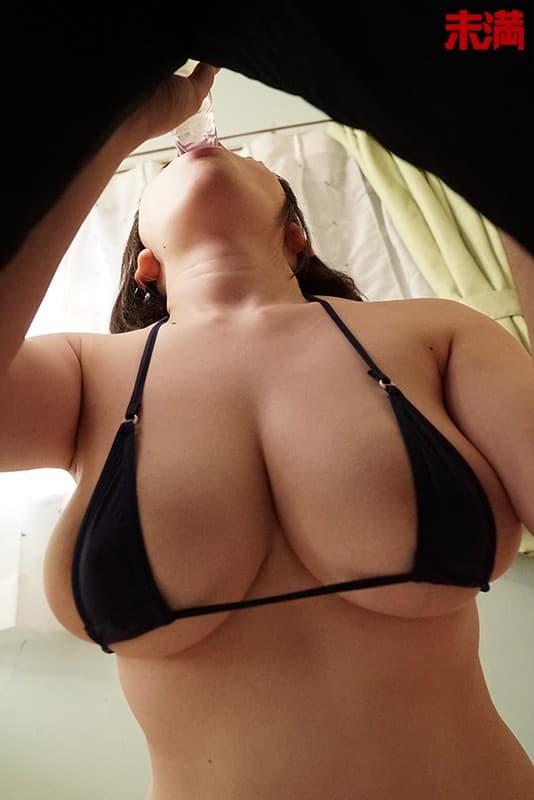 【凪沙ゆきのエロ画像】見過ごせない100cm超Iカップ美少女・凪沙ゆきの!