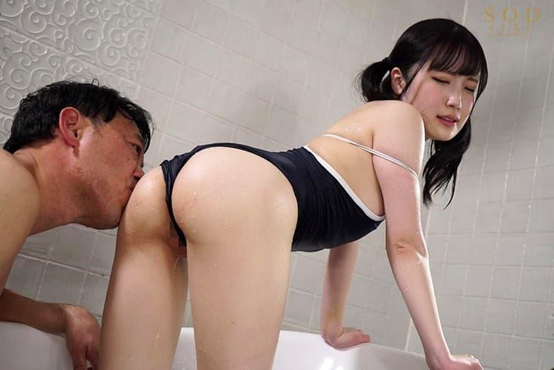 【朝田ひまりエロ画像】元グラドルのミニマム美巨乳ティーン・朝田ひまり!