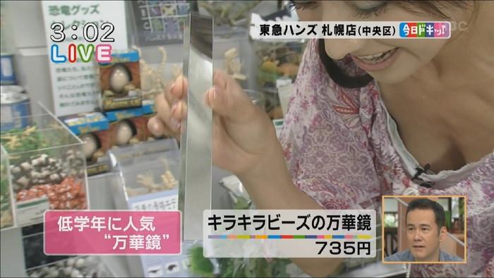 【放送事故エロ画像】ガチでお茶の間に流れたエロハプニングがこちらww 21