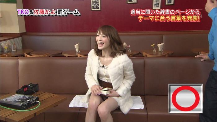 【放送事故エロ画像】ガチでお茶の間に流出したテレビ放送事故の画像集めたったww 01