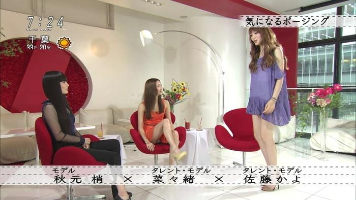 【放送事故エロ画像】ガチでこんなシーンがお茶の間に!?テレビマン「してやったり!」 18