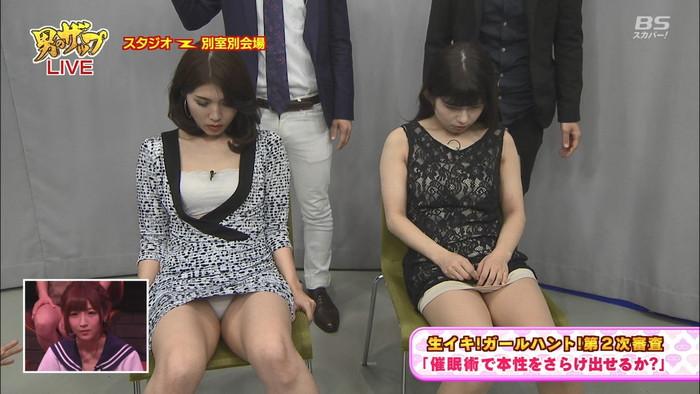 【放送事故エロ画像】予期せぬハプニング!?放送事故と呼ばれるエロ画像 03