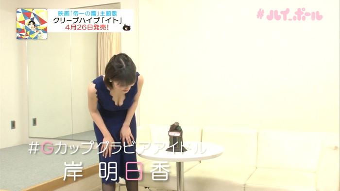 【放送事故エロ画像】予期せぬハプニング!?放送事故と呼ばれるエロ画像 04