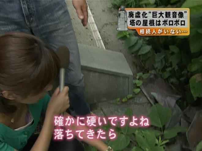 【放送事故エロ画像】これはガチ!?電波にのってしったエロい放送事故! 04