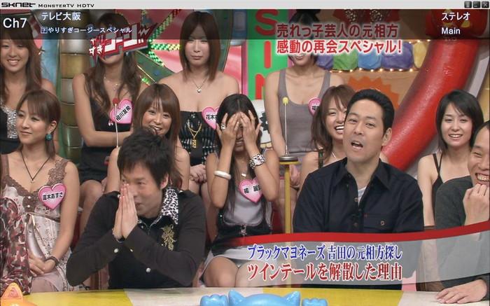 【放送事故エロ画像】これはガチ!?電波にのってしったエロい放送事故! 10