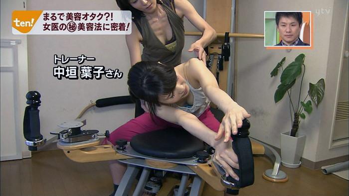 【放送事故エロ画像】これはガチ!?電波にのってしったエロい放送事故! 16